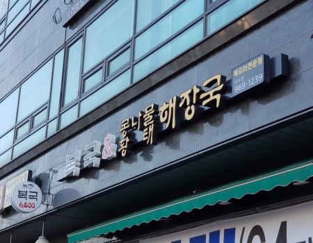 음식점_A06